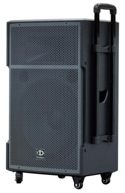 Loa kéo Dalton TS-15G500