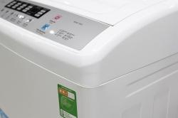 Máy giặt Midea MAN-7507