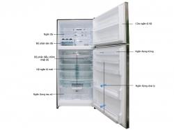 Tủ lạnh Mitsubishi MR-F62EH-ST